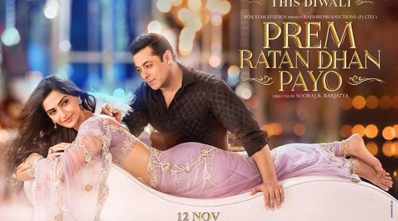 Prem is back and see how?